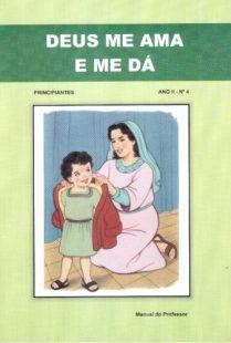 capa_3045